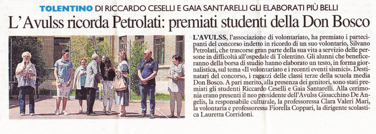 Borsa di Studio - Silvano Petrolati (8.6.2017)